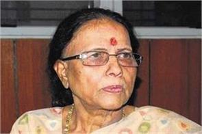 congress counterattack on cm statement