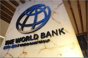 world bank endorses financial support framework for india s transition