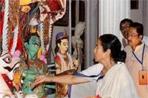 mamta banerjee wrote the song for durga pooja