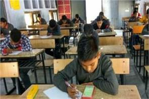 rs 5000 reward for getting popular competition in schools