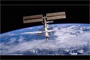 intentional attempt to harm the space station russia