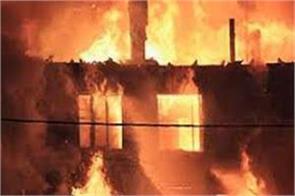 panchayat ghar set on fire by miscreants in bandipora