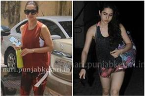 these actresses look very hot in gym wear
