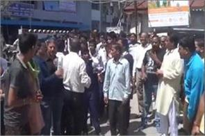 protest against sc st act in pauri garhwal