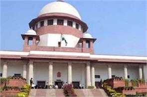 supreme court refuses hearing on petition filed against cbi