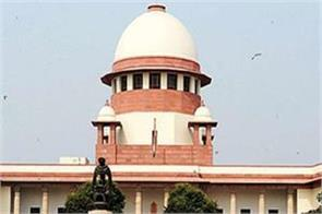 petition filed in sc against the ban on reporting