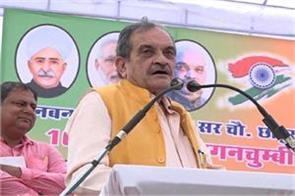 birendra singh said coalition to defeat modi is fatal for democracy
