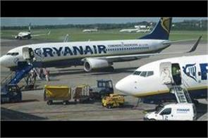 police arrest man who chased missed ryanair flight shouting