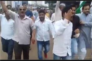 slogan rahul gandhi murdabad slogan video viral on social media