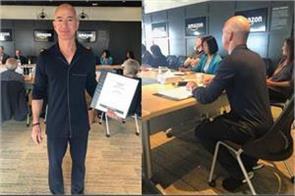 amazon ceo jeff bezos wears pajamas to board meeting