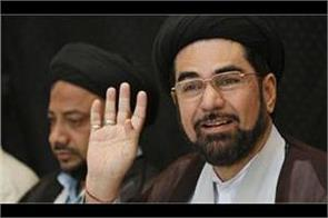 shiite cleric will be sent to join the muhram the shiite cleric will