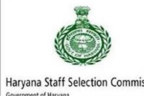 vacancy of 18 218 posts of group d in haryana staff selection commission