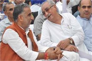 corruption in ayshman bharat yojna