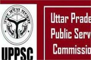 uppsc application for civil judge examination