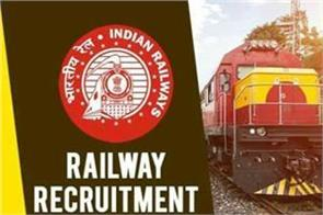 record 76 attendance in railway recruitment examination