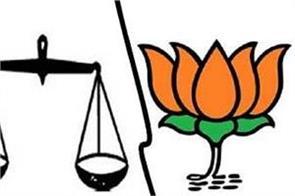 akali dal and bjp kotla district council seat boisterous