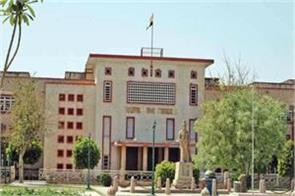 rajasthan high court  rejected question paper leak petition reet level ll