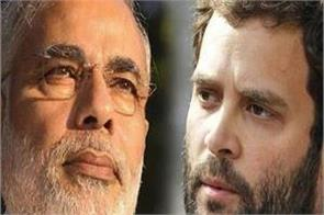amethi rahul gandhi targeted pm modi over rafael deal