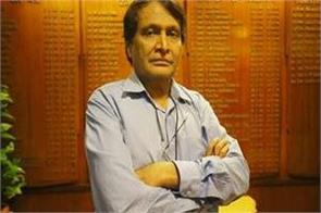new industrial policy to help link industry with global supply chains prabhu