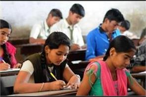 mp tet 2018 teacher eligibility test application date