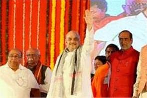 amit shah will start campaigning in telangana