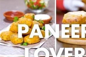4 way paneer recipes