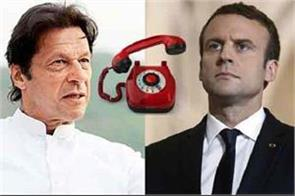 imran khan turns down french president phone call twice