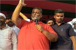 challenge of pappu yadav to nitish kumar