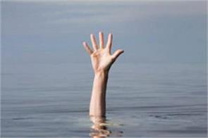 two children dead due to drowning