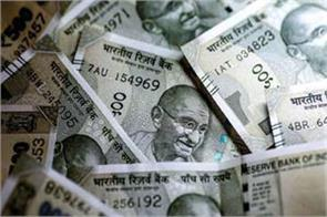 nri bond to support rupee