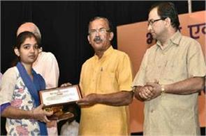 64 students honored with hindi day celebrations