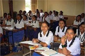 management committees government school