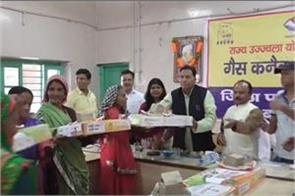 start of ujjwala scheme in bageshwar district