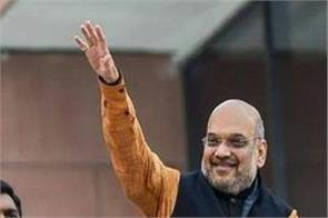 congress blame modi shah big coalition with isi