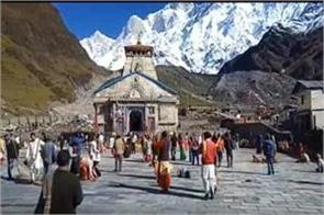 kedarnath dham journey started again after the weather was cleared