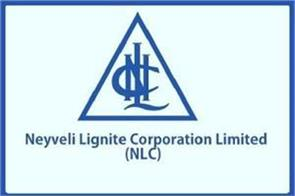 nlc india limited jobs