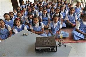 15 lakh students seen on the life of prime minister government of maharashtra