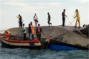 the number of dead in tanzania ferry accident 218
