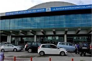 lal bahadur shastri international airport will operate 24 hours