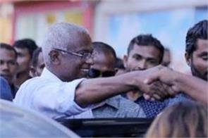 maldives opposition seeks foreign help for transition