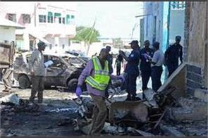 suicide car bomber kills three in somali capital mogadishu