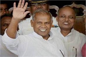 manjhi demands 20 seat for lok sabha elections 2019