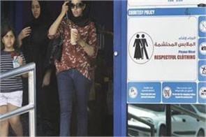 dubai warning tourists who do this could face three years in jail