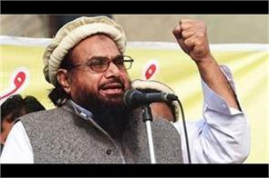 hafiz saeed to be remanded for confiscated properties