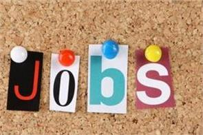 npcc  job salary candidate