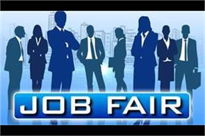 organizing the employment fair