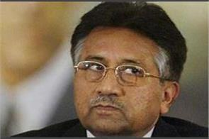 musharraf treason trial to be held daily from october 9
