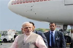 cic seeks information about people who go abroad with pm modi