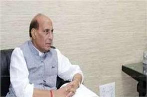 pinarai meets rajnath about kerala situation