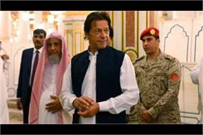 financing of three cpec projects with saudi arabia pakistan